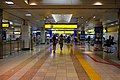 120803 Narita Airport Station Japan02s.jpg