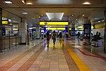 120803 Narita Airport Station Japan02s.jpg