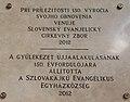150. évfordulós emléktábla. - 57 Rákóczi út, 2016 Budapest.jpg