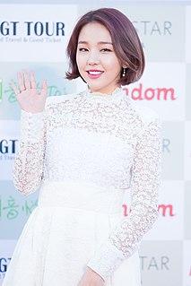 Baek A-yeon South Korean singer