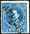 1889 1Peso Costa Rica Athenas Mi25a.jpg