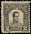 1899 2c Antioquia used Yv102 Mi108.jpg