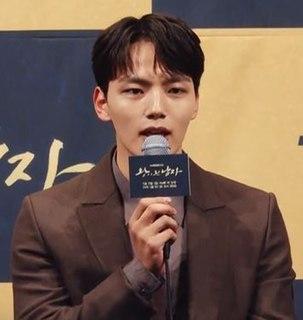 Yeo Jin-goo South Korean actor