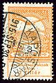 1915 Kaposvar 3+2filler.jpg