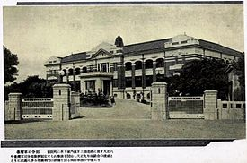 1920 臺灣軍司令部 Taiwan Army Headquarters of IJA.jpg
