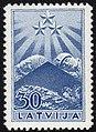 19370712 30sant Latvia Postage Stamp.jpg