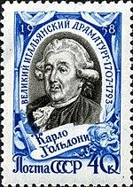 Почтовая марка ссср 1958 год