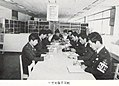 1980년 제2기 소방간부후보생20.jpg