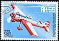 1986 CPA 5784.jpg