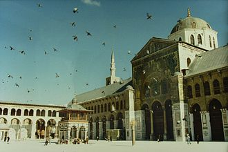 Adina Mosque - The mosque's plan was similar to the Umayyad Mosque in Damascus