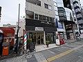 1 Chome Kotobukichō, Atsugi-shi, Kanagawa-ken 243-0003, Japan - panoramio (52).jpg