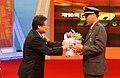 2005년 4월 29일 서울특별시 영등포구 KBS 본관 공개홀 제10회 KBS 119상 시상식DSC 0113.JPG
