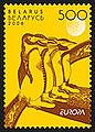 2006. Stamp of Belarus 0637.jpg