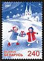 2007. Stamp of Belarus 24-2007-11-26-706.jpg