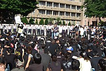 20081106 Executive Yuan Human Rights Sit-in.jpg
