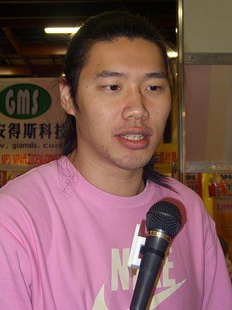 Tseng Wen-ting - Tseng at the 2008 Taipei Game Show