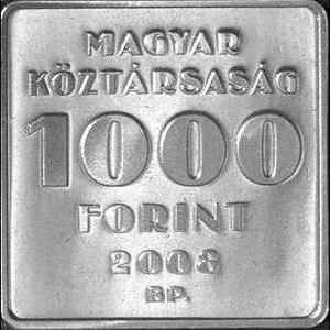 Tivadar Puskás - Image: 2008 Hungarian Puskas commemorative coin (reverse)