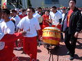 2008 Olympic Torch Relay in SF - Lion dance 08.JPG