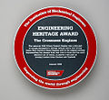 2009 EHA Plaque Design.jpeg
