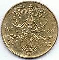 200 Lire Italiane - 100° Anniversario della Lega Navale Italiana - 1997.jpg
