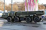 2011 Moscow Victory Day Parade (358-39).jpg
