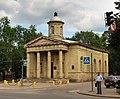 2012-07-12 Гатчина. Церковь Святого Николая.jpg