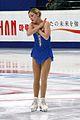 2012 Rostelecom Cup 02d 218 Gracie Gold.JPG