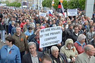 Anti-American slogans during the Victory Day celebration, pro-Russia sympathizers and separatists in Donetsk, May 9, 2014. 2014-05-09. Den' Pobedy v Donetske 237.jpg