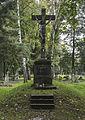 2014 Cmentarz komunalny w Ząbkowicach Śląskich, 10.JPG