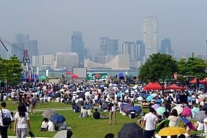 Tamar Park - Tamar Park under Hong Kong class boycott campaign in 2014