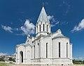 2014 Szuszi, Katedra Chrystusa Zbawiciela (12).jpg