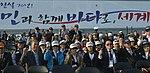 2015.10.19. 2015대한민국해군 관함식 2차 해상사열 및 훈련시범 (22287218866).jpg