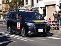 2015 Hakone Ekiden Team support car Esquire TRD Sportivo.jpg
