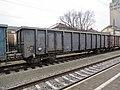 2017-12-20 (408) 33 54 5377 902-7 at Bahnhof Herzogenburg.jpg
