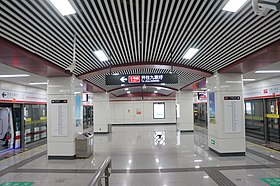 201705 Platform of Metro Hefei Railway Station.jpg
