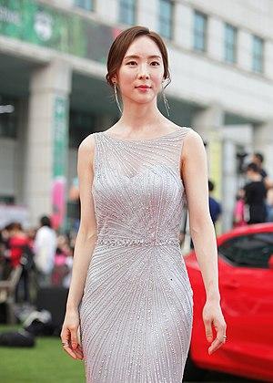 Cho Soo-hyang - Image: 2017 부천국제판타스틱영화제(BIFAN) 레드카펫 (30)