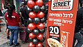20180102 140213-bialik-street-2018.jpg