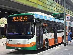 Electric bus - A battery electric in Hong Kong.