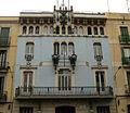 225 Ajuntament de Gràcia, pl. de la Vila.jpg