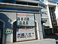 3020Gen. T. de Leon, Valenzuela City Landmarks 25.jpg
