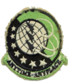 307th Air Refueling Squadron - SAC - Patch.png