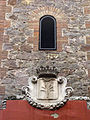 38 Campanar de Gràcia, escut de la vila.jpg