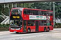 3ATENU187 at Admiralty Station, Queensway (20190501081954).jpg