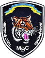 47-й полк спеціального призначення ВВ МВС України.jpg