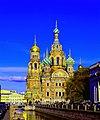 "4743. St. Petersburg. Cathedral ""Savior on Spilled Blood"".jpg"