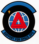 50 Logistics Support Sq emblem.png