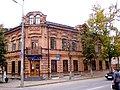 588. Pskov. House profitable of E. Epifanov.jpg
