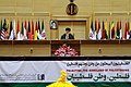 5th International Conference in Support of the Palestinian Intifada, Tehran (21).jpg