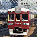6300系 通勤特急 (4401565674).jpg
