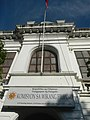 7785San Miguel, Manila Roads Landmarks 48.jpg